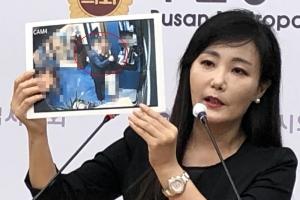 """""""난 복분자 먹으면""""…민주당 부산시의회 의원 성추행 논란(종합)"""