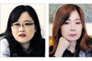 고산문학대상에 이송희·조용미 선정