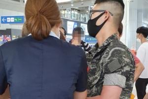 대전역서 갑자기 쓰러진 여성…군인이 응급처치해 살려