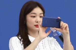 김연아 '사진 촬영은 이렇게'