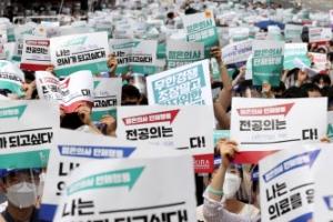 """의협 총파업 D-1...서울대병원, 전공의들에 """"단체행동 위한 외출 …"""