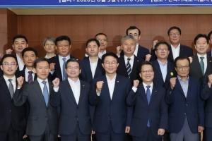 """'뉴딜펀드' 세제혜택 파격…여당 """"3억원까지 5%만 과세"""" 법안 …"""