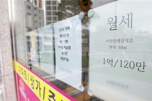 아파트 전세 매물 '0'… 서울 전셋값 59주째 고공행진