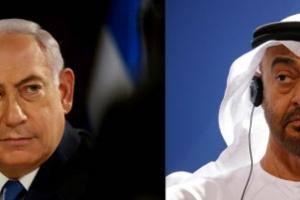 이스라엘과 UAE 수교 협약, 아랍국가와는 처음, 트럼프가 중재