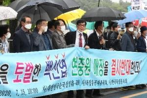 """정치권 '파묘법' 논쟁… """"친일파 파묘 마땅"""" """"정치적 장사"""""""