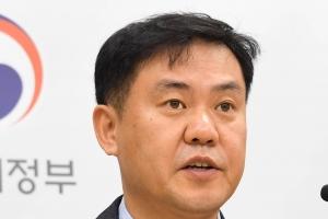 """정부 """"코로나·장마로 불확실성 지속…수출·생산 부진은 완화"""""""