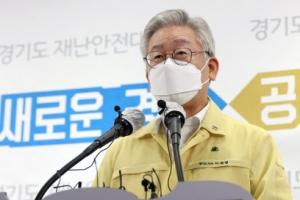 경기도, 종교시설 집합제한명령…15일부터 2주간 발동