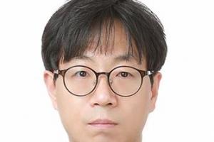 올해 김복진상 수상자에 홍지석 교수 선정