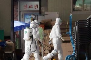 """""""서울 확진자 최다 기록""""…모든 종교시설 집합제한 명령"""