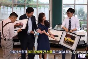 """'카걸' 부부에 당한 '유퀴즈' 사과…""""유재석 선물받은 그림 돌…"""