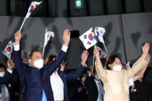 대한민국 만세, 만세, 만세!