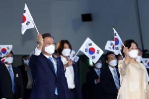 """문 대통령 """"남북은 생명·안전 공동체…협력이 최고의 안보"""""""