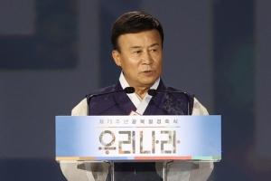 """""""친일파가 작곡한 애국가"""" 광복회장 경축사에 통합당 반발"""