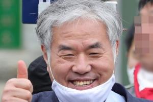 """檢 """"전광훈, 보석보증금 2000만원 추가 몰수해달라"""" 법원에 신청…"""