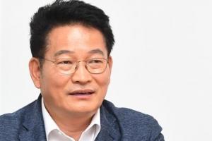 """송영길 """"재보선 패인 '내로남불' 지적 가장 많아""""…조국 언급은…"""