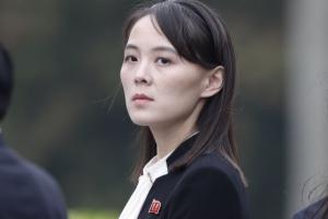 """北김여정, 美 '흥미로운 신호' 발언에 """"잘못된 기대"""""""