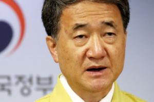 정부, '수도권·비수도권 차별화' 추석연휴 '정밀방역' 나선 배…