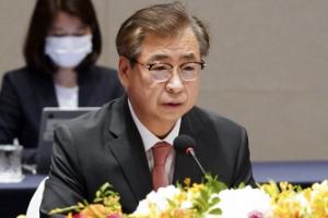 靑 NSC긴급소집… 서해 실종공무원 北 피격사건 논의