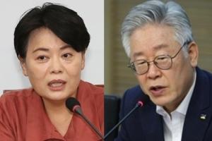 """이재명, 윤희숙에 """"언론 뒤에 숨지말고 공개 토론하자"""" 제안"""