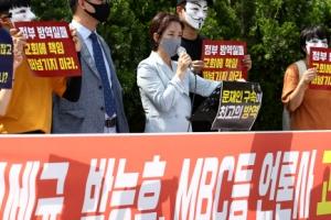 'CCTV 제출 거부' 사랑제일교회 목사·장로 구속영장 기각