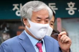 """""""전광훈 목사 이단 여부 판단""""...오늘 개신교계 첫 온라인 정기총…"""