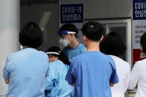서울 신규 확진자 34명 추가…무단이탈 확진자도 적발