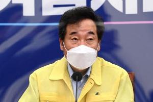 """이낙연 """"신규 확진 82명, 국민 인내 덕분""""…'개천절 집회' 주의…"""