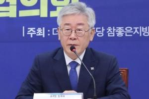 """이재명 """"드라이브 스루 집회, 범위 내에선 허용 해야""""(종합)"""