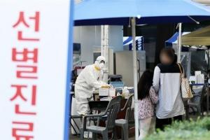 '여전히 세자릿수' 신규 확진 110명…대부분 수도권에 몰려(종합…