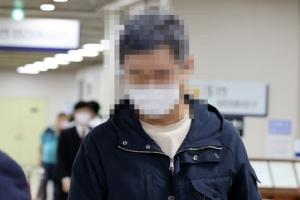 """검찰 """"조국 동생 대부분 무죄 선고한 1심 재판부 불공정해"""""""