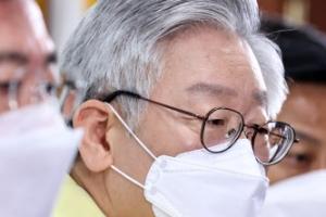 """이재명 """"일본 스가 총리가 방한할 일 없을 것"""""""