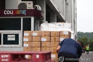 """쿠팡서 또 확진자…남양주2 캠프서 발생 """"캠프 폐쇄"""""""
