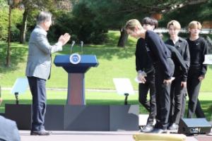 청와대 '청년의 날' 기념식 참석한 방탄소년단
