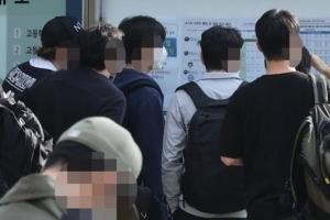"""순경 채용시험 시작 직전 문제 유출 논란…경찰 """"확인 중"""""""