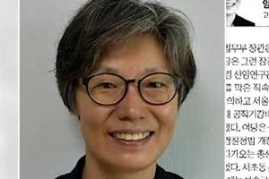 """'민주당만 빼고' 임미리, 선거법 위반 기소유예…""""정치참여 훼손…"""