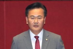 """유상범 """"윤지오·이혁진 같은 해외도피범죄자 4년새 49% 급증"""""""