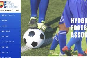 """日 축구협회 간부 """"조선, 덤벼라"""" 폭언 물의…사과요구 거부"""