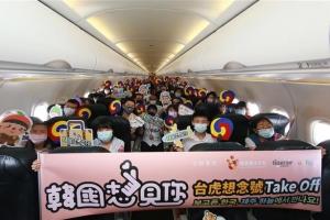 얼마나 한국 오고 싶었으면… 대만 관광객 120명 제주 하늘로 '가…