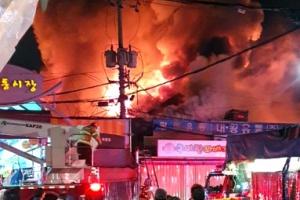 서울 제기동 청과물시장서 화재