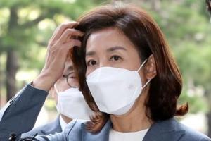 """'패트' 재판받는 나경원 """"안타깝고 참담한 심정"""""""