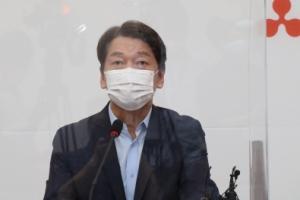 """안철수, 서울시장 출마론에 """"생각해본 적도, 고려하지도 않아"""""""