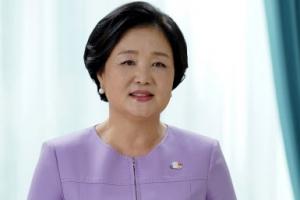 김정숙 여사, '치매극복의 날' 기념식 축사