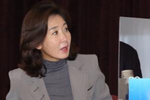 국민의힘 회의 참석한 나경원