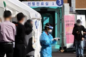 서울 코로나19 추가 확진 35명...끊이지 않는 감염고리 (종합)