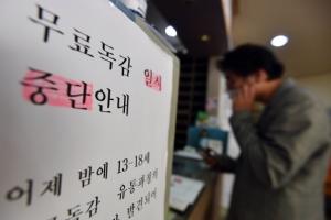 '상온 노출' 의심 독감백신 접종자 2000명 육박