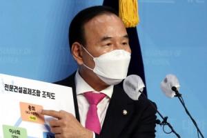 """""""덮고 갈 일 아냐""""...국민의힘, 박덕흠 의원 논란에 '단호 대응…"""