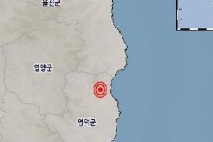 """기상청 """"경북 영덕군 북쪽서 규모 2.1 지진 발생"""""""