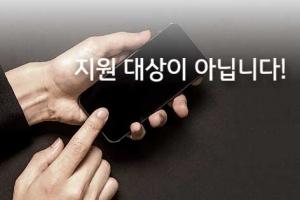 통신비 선별지급/황성기 논설위원