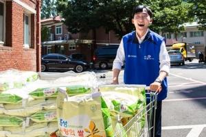 효성, 생필품·장학금 정기 후원 '이웃과 함께 살기'
