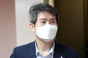 """통일부 """"상황 엄중 인식…남북협력사업 지속은 신중 검토"""""""